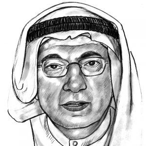 كامل عبدالله الحرمي