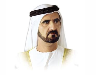 التصنيف: محمد بن راشد آل مكتوم