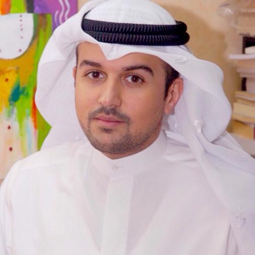 التصنيف: د.علي يوسف السند