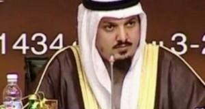 عبدالله مطير الشريكة