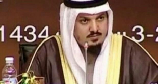 التصنيف: عبدالله مطير الشريكة